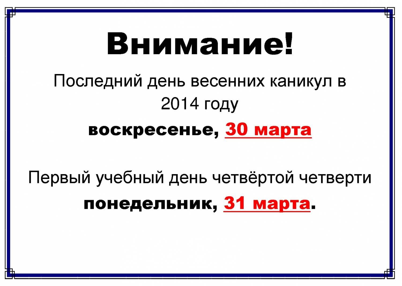 Погода в москве с 4 по 6 июля