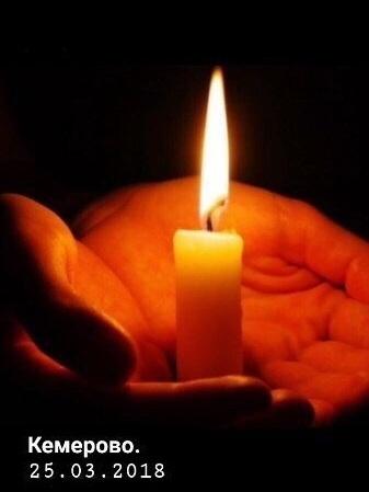 28 марта - всероссийский день траура